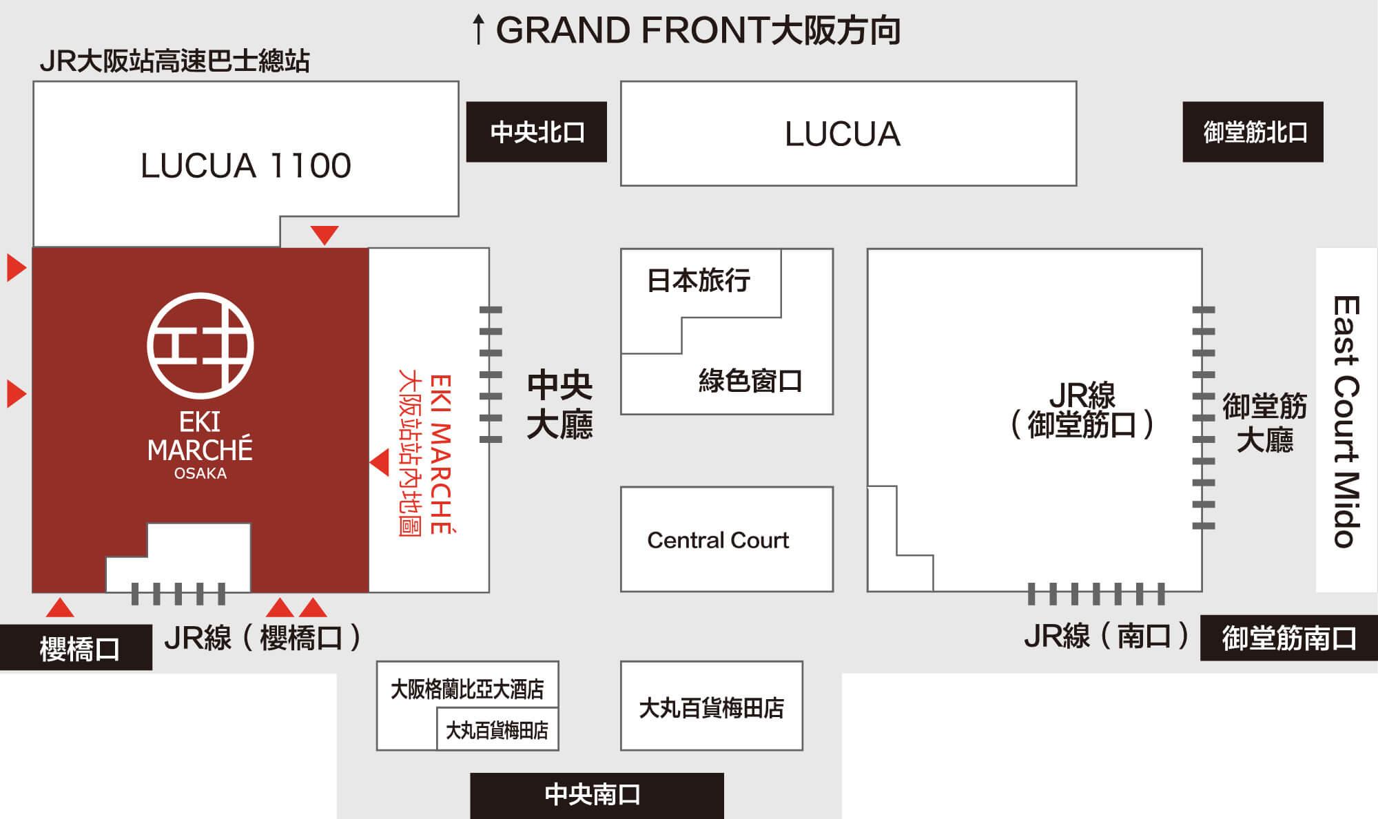 Osaka Station Map